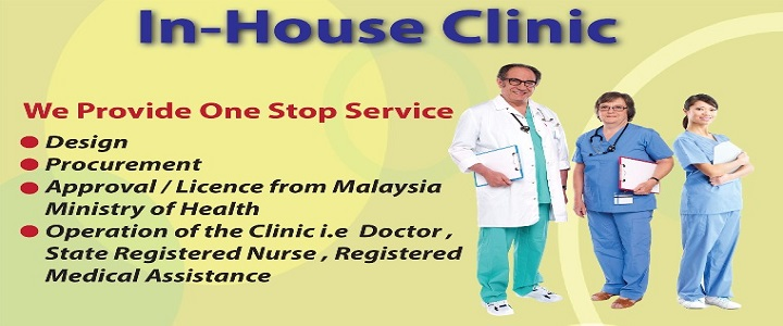 IN HOUSE CLINIC